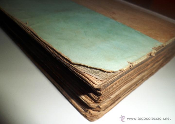 Libros antiguos: QUINTÍN DURWARD. NOVELA HISTÓRICA. SIR WALTER SCOTT (1883) - Foto 25 - 39508632