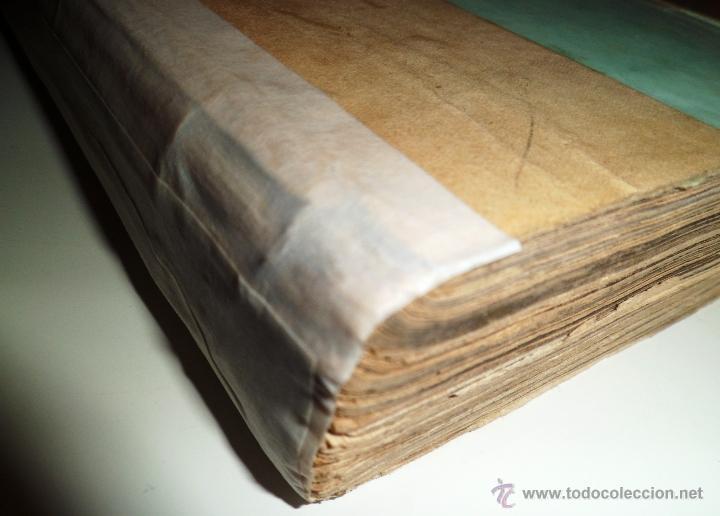 Libros antiguos: QUINTÍN DURWARD. NOVELA HISTÓRICA. SIR WALTER SCOTT (1883) - Foto 23 - 39508632