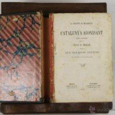 Libros antiguos: 5421- LA ORFANETA DE MENARGUES. ANTONI BOFARRULL. LIB. ESPAÑOLA.1862. . Lote 45720135