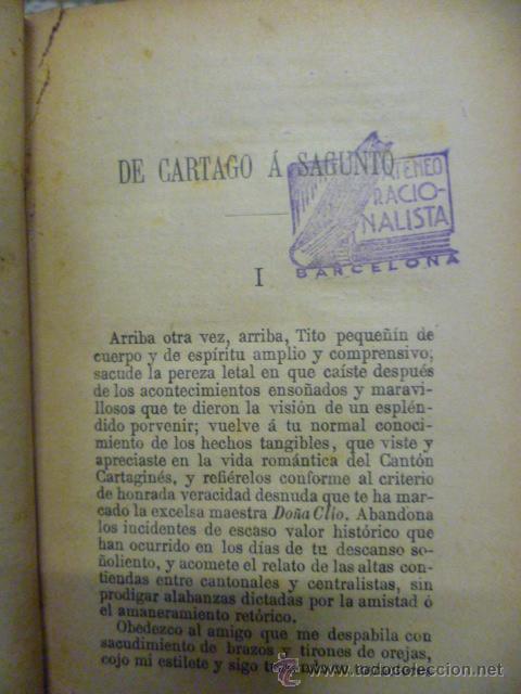 Libros antiguos: DE CARTAGO A SAGUNTO, BENITO PEREZ GALDOS - 1911 - Foto 4 - 50259240