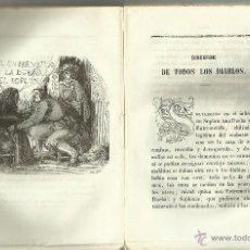 Libros antiguos: LIBRO 1846 | OBRAS DE D.F. QUEVEDO VILLEGAS *GRABADOS ÚNICOS* TOMO III. Lote 49941025