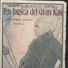 Libros antiguos: VICENTE BLASCO IBÁÑEZ. EN BUSCA DEL GRAN KAN (CRISTÓBAL COLÓN). NOVELA. VALENCIA, 1929. Lote 54890717
