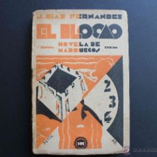 Libros antiguos: EL BLOCAO. JOSE DIAZ-FERNANDEZ. 1928. CUBIERTA DE RAMON PUYOL. GUERRA MARROQUÍ.. Lote 54975039