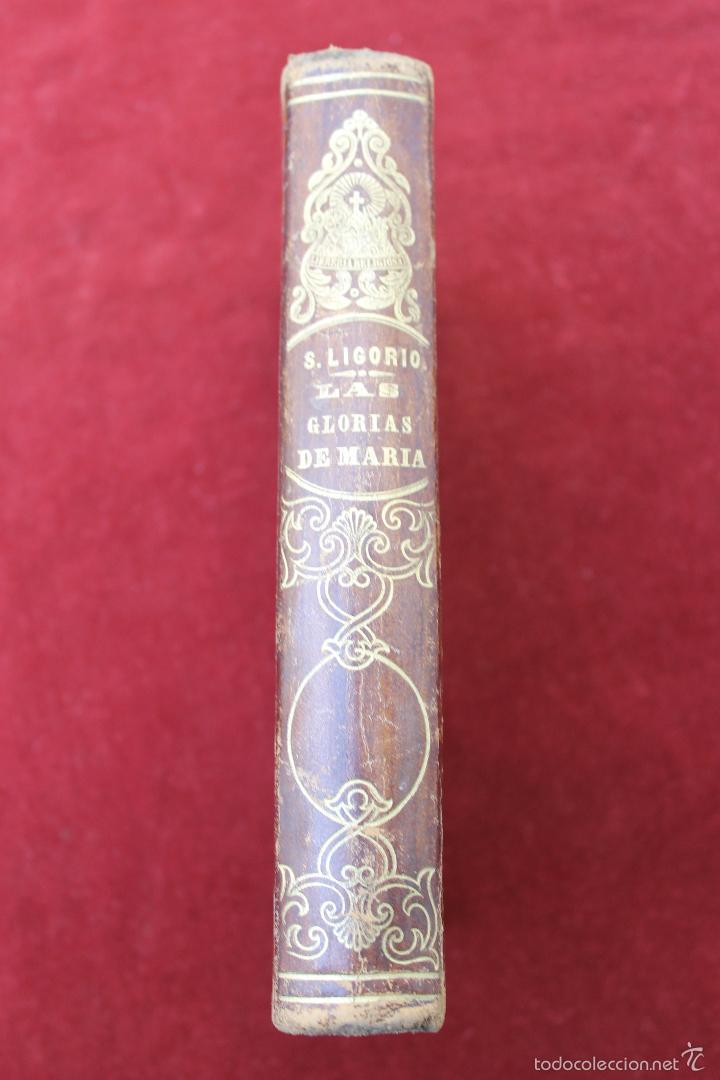 EL COLLAR DE LA REINA, POR ALEJANDRO DUMAS, TOMOS III Y IV, 1849, MADRID (Libros antiguos (hasta 1936), raros y curiosos - Literatura - Narrativa - Novela Histórica)
