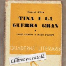 Libros antiguos: TINA I LA GUERRA GRAN I . PASSIÓ D'EUROPA - MILÍCIA D'EUROPA / EUGENI D'ORS - VOLUM 76. Lote 63025980
