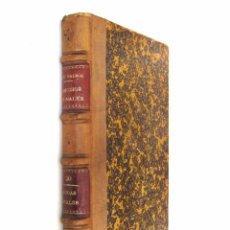 Libros antiguos: 1900 - BENITO PÉREZ GALDÓS: BODAS REALES. EPISODIOS NACIONALES. TERCERA SERIE - PRIMERA EDICIÓN. Lote 75738083
