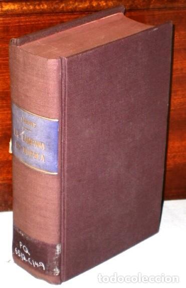 LA CAMPANA DE HUESCA POR ANTONIO CÁNOVAS DEL CASTILLO DE TIPOGRAFÍA MANUEL G. HERNÁNDEZ, MADRID 1886 (Libros antiguos (hasta 1936), raros y curiosos - Literatura - Narrativa - Novela Histórica)