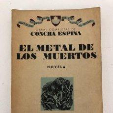 Libros antiguos: EL METAL DE LOS MUERTOS 1941. Lote 107805847