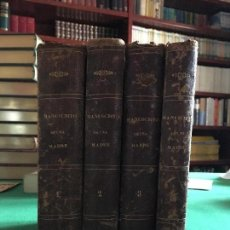 Libros antiguos: EL MANUSCRITO DE UNA MADRE. ENRIQUE PEREZ ESCRICH. EDIT. ASTROT Y MONTANER Y SIMON. 1877. 4 VOL.. Lote 122562227
