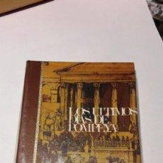 Libros antiguos: LOS ÚLTIMOS DÍAS DE POMPEYA - BULWER LYTTON - 1966. Lote 130641902
