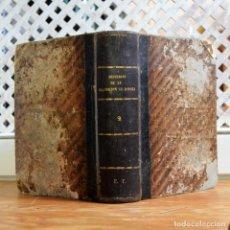 Libros antiguos: 1877 * MISTERIOS DE LA INQUISICION DE ESPAÑA DE FERREAL * TOMO 2 * LAMINAS DE EUSEBIO PLANAS. Lote 133088974