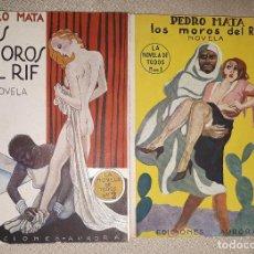 Libros antiguos: 1934 LOS MOROS DEL RIF PEDRO MATA DOS TOMOS 1934. Lote 160192722