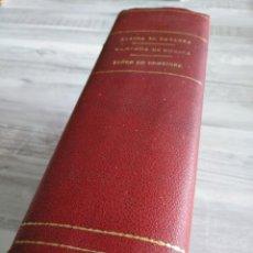 Libros antiguos: BLANCA DE NAVARRA (1904) - LA CAMPANA DE HUESCA (1903) - EL SEÑOR DE BEMBIBRE (1907). Lote 171436389