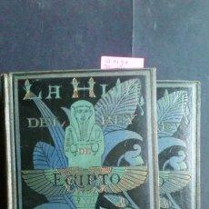 Libros antiguos: LA HIJA DEL REY DE EGIPTO - JORGE EBERS - 1908. Lote 172475529