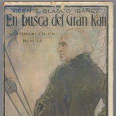 Libros antiguos: BLASCO IBAÑEZ, VICENTE. EN BUSCA DEL GRAN KAN. CRISTOBAL COLÓN. NOVELA. 1929.. Lote 176640563