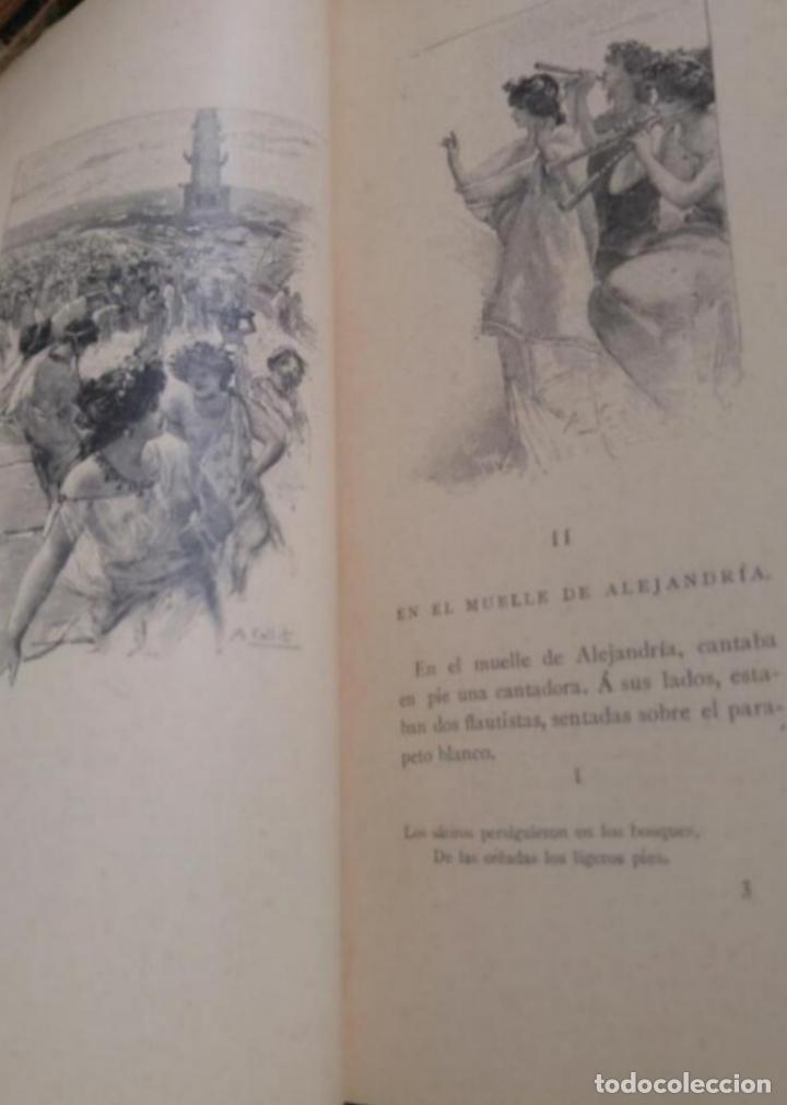 Libros antiguos: (1898) Afrodita- Pierre Louys Costumbres antiguas. Ilustraciones A- Calbet - Foto 4 - 181415015
