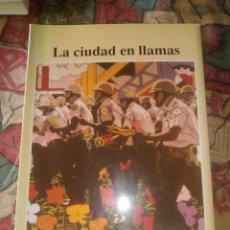 Libros antiguos: LA CIUDAD EN LLAMÁS - VICENTE MUÑOZ PUELLES - EDITORIAL ACUARELA 1993. Lote 194208832