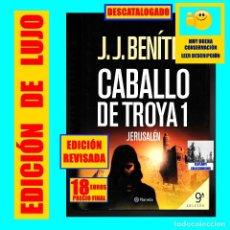 Libros antiguos: CABALLO DE TROYA 1 - JERUSALÉN - J.J. BENÍTEZ - EDICIÓN DE LUJO REVISADA - JESÚS DE NAZARET. Lote 194978182