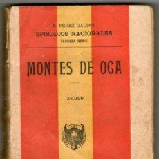 Libros antiguos: LIBROS ANTIGUOS DE PÉREZ GALDÓS. Lote 206291963