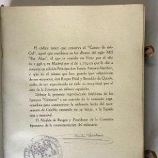 Libros antiguos: CANTAR DE MÍO CID.. Lote 207691775