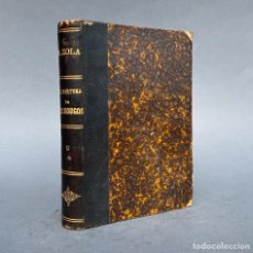 Livres anciens: 1886 - LA FORTUNA DE LOS ROUGON - EMILIO ZOLA - II IMPERIO FRANCES - NOVELA - NAPOLEÓN III. Lote 264160124