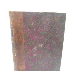 Libros antiguos: LA ALPUJARRA. SESENTA LEGUAS A CABALLO. D. PEDRO ANTONIO DE ALARCON. MADRID. 1874.. Lote 275882213