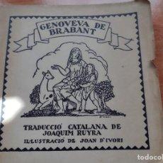 """Libros antiguos: """"GENOVEVA DE BRABANT"""", SCHMID, TRAD. J. RUYRA. Lote 287606648"""
