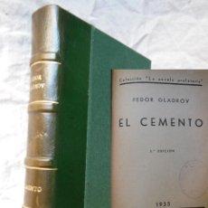 Libros antiguos: EL CEMENTO. 1933 FEDOR GLADKOV. Lote 289841748