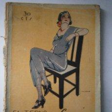 Libros antiguos: EL TERNO DEL DIFUNTO RAMON DEL VALLE INCLAN 1926. Lote 56837887