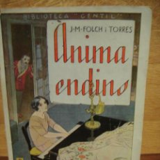 Libros antiguos: ANIMA ENDINS - BIBLIOTECA GENTIL Nº 9. Lote 44357614