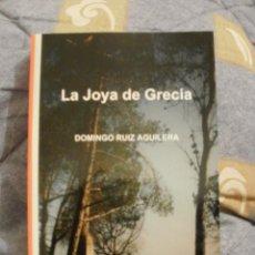 Libros antiguos: LA JOYA DE GRECIA (NOVELA COMPLETA CON EXTRAS) ----- (REF M1 E3). Lote 45183260