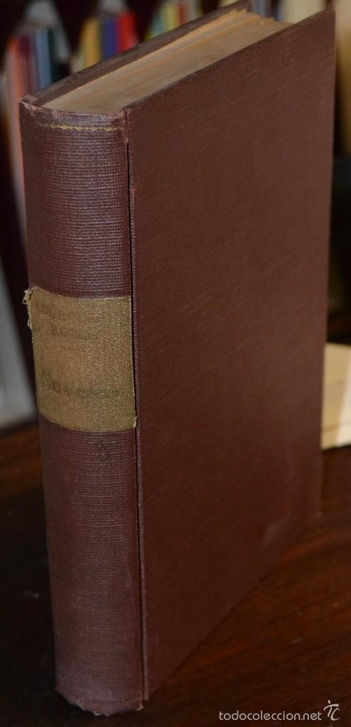 VOLUMEN ENCUADERNADO EN MOIRE CON 7 NOVELAS ROMANTICAS BIBLIOTECA ROCIO. BETIS AÑOS 1936 A 46. TAPAS (Libros antiguos (hasta 1936), raros y curiosos - Literatura - Narrativa - Novela Romántica)