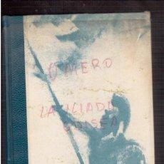 Libros antiguos: LIBROS VIEJOS OMERO. Lote 58727700
