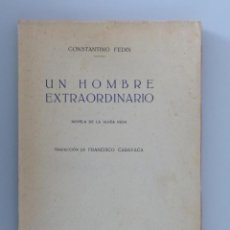 Libros antiguos: CONSTANTIN FEDIN // UN HOMBRE EXTRAORDINARIO. NOVELA DE LA ALDEA RUSA . Lote 85893716
