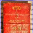 Libros antiguos: EL LIBRO POPULAR. CURIOSO LIBRO DE 7 CM. DE GROSOR Y 1278 PÁGINAS. SIGLO XIX?. Lote 130408842