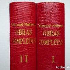 Libros antiguos: MANUEL HALCÓN: OBRAS COMPLETAS (2 VOLS., PRENSA ESPAÑOLA, 1971 Y 1972, PIEL). Lote 209784277