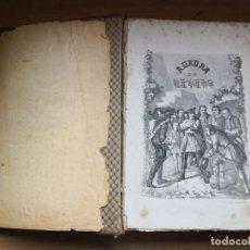 Libros antiguos: AURORA DE NEVERS-POR PABLO FEVAL- EDITORIAL LA MARAVILLA 1864. Lote 159678754