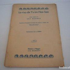 Livres anciens: LA RISA DE YU´AN HEE SEE BLANCO Y NEGRO 1935. Lote 171356528