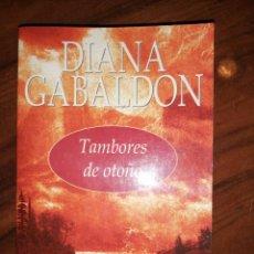 Libros antiguos: TAMBORES DE OTOÑO DE DIANA GABALDON . Lote 183813271