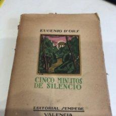 Libros antiguos: CINCO MINUTOS DE SILENCIO. Lote 188573838