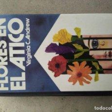 Libros antiguos: FLORES EN EL ÁTICO, VIRGINIA C. ANDREW. Lote 194058393