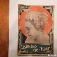 Libros antiguos: NOVELA ROMANTICA, BIBLIOTECA IRIS AÑO 1930 ASTUCIAS DE AMOR. Lote 194742083
