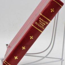 Libros antiguos: RIVERITA - ARMANDO PALACIO VALDÉS - 1933 1ª EDICIÓN. Lote 205683057