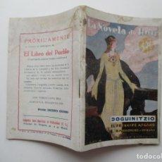 Libros antiguos: LA NOVELA DE HOY Nº 383. AÑOS 1920-30. Lote 205740320