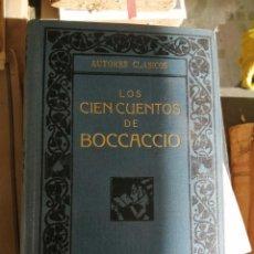Livros antigos: LOS CIEN CUENTOS DE BOCACCIO.. Lote 208965990
