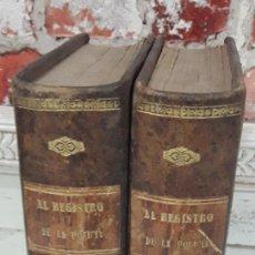 Libros antiguos: EL REGISTRO DE LA POLICÍA, DE EDUARDO VIDAL Y JOSÉ ROCA, 2 TOMOS, AÑO 1881. Lote 209753156
