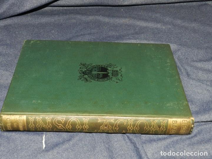 Libros antiguos: (MLIT) EMILIA PARDO BAZÁN - INSOLACIÓN (HISTORIA AMOROSA) ILUSTRACION J CUCHY, 2 EDC, 1895 - Foto 3 - 229569920