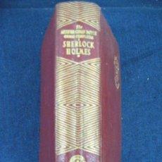 Libros antiguos: SHERLOCK HOLMES. A. CONAN DOYLE. OBRAS COMPLETAS UNO. AGUILAR 1956. Lote 55043348