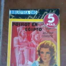 Libros antiguos: LOTE DE 8 NOVELAS POLICIACAS DE LA BIBLIOTECA ORO (EDITORIAL EL MOLINO ) REEDICIÓN. . Lote 48970261