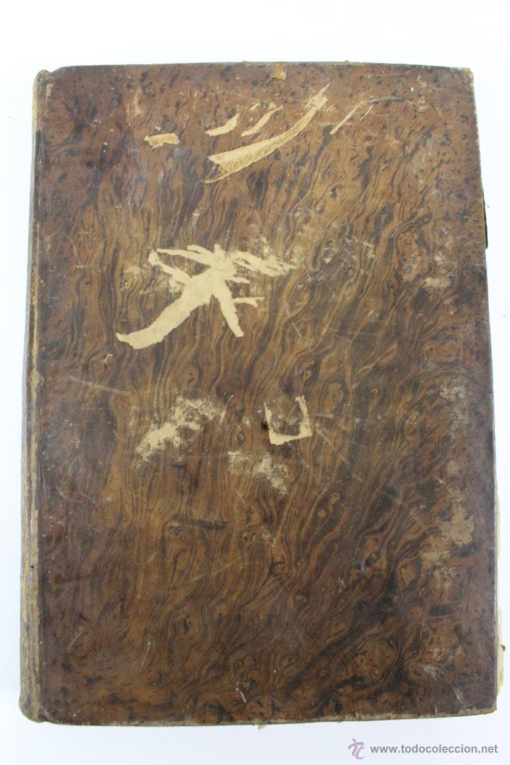Libros antiguos: L-1527. LA HIJA DE SATAN. CUADRO HISTÓRICO DEL REINADO ENRIQUE IV FRANCIA. CLEMENCIA ROBERT. 1861 - Foto 13 - 49303383